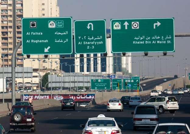 Bangladeshi Hajj pilgrim killed in Saudi Arabia road crash