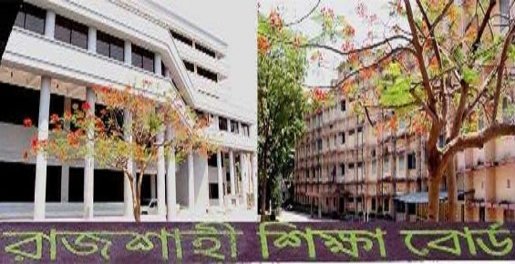 44 more students get GPA-5 under Rajshahi board