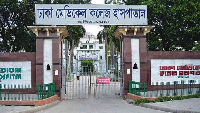 Another dengue patient succumbs at DMCH