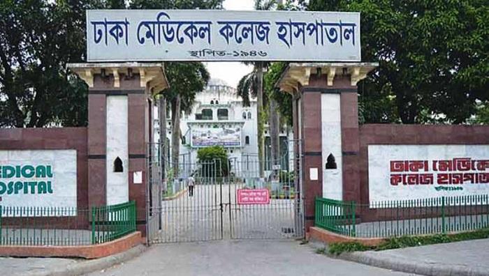 Another dengue patient succumbs at DMCH