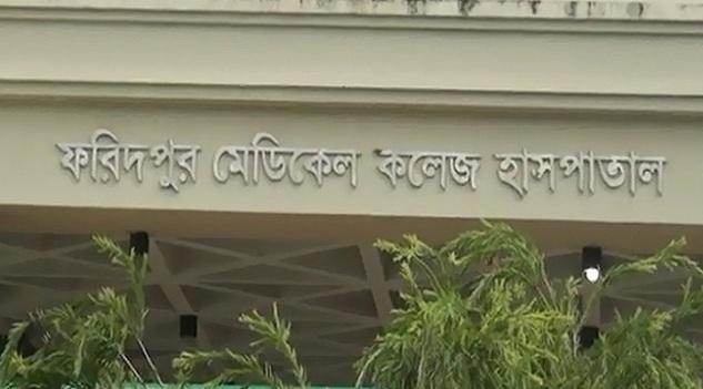 College student dies of dengue in Faridpur