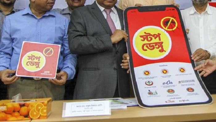 'Stop Dengue' mobile app launched to fight dengue