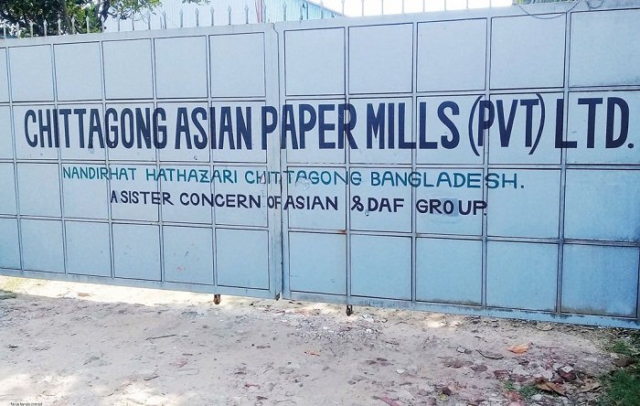 Asian Paper Mill asked to shut for polluting Halda