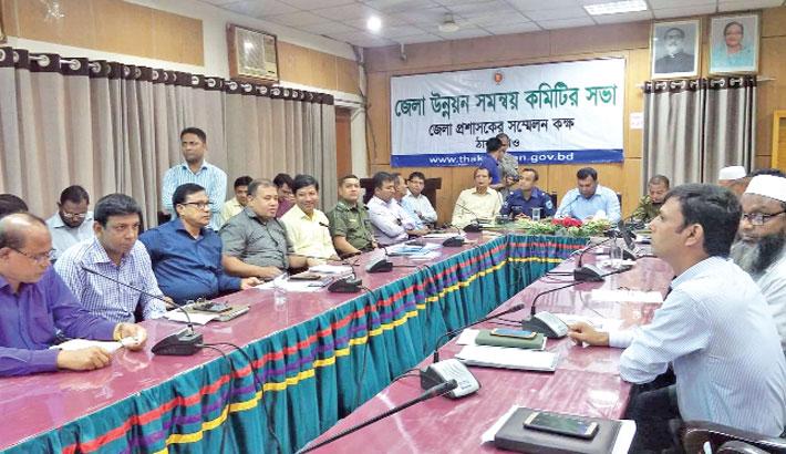 Development coordination committee meeting