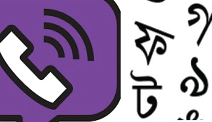 Viber in Bangla