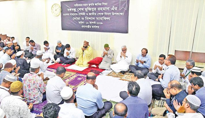 Milad for Bangabandhu held at PMO