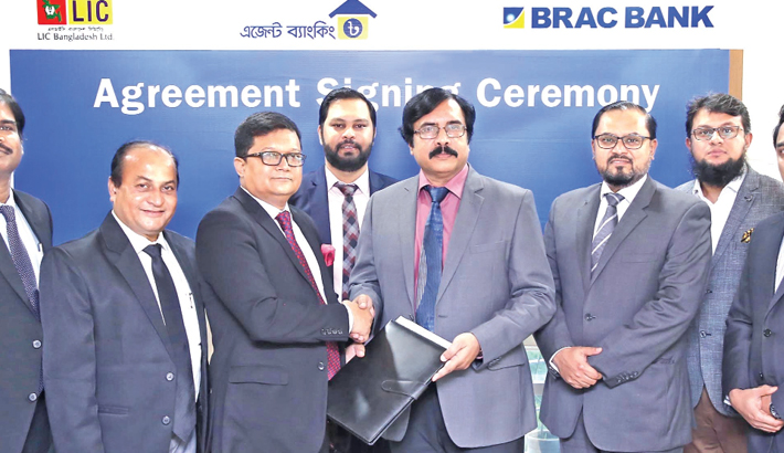 BRAC Bank to collect insu premium of LIC