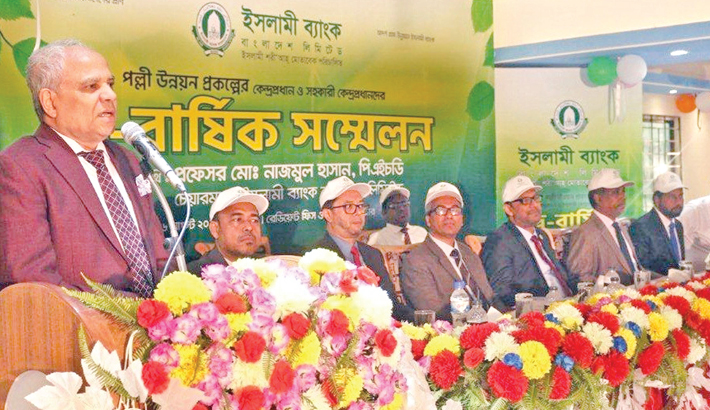 IBBL holds RDS confce in Cox's Bazar