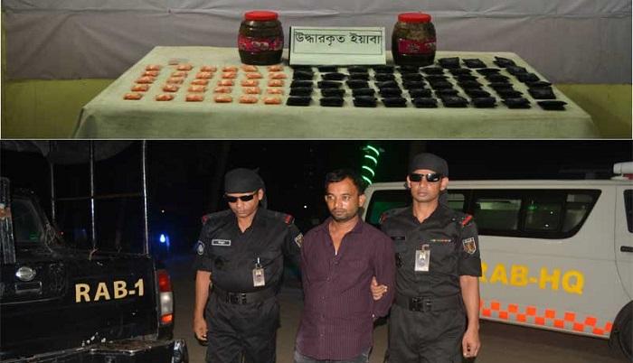 International drug cartel member arrested with 26,020 Yaba pills in Uttara