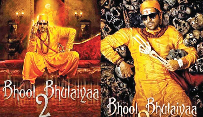 Bhool Bhulaiyaa 2 first look: Kartik turns a ghostbuster with a twist