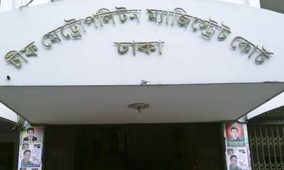 Probe report in Ashkona militant den raid case October 9
