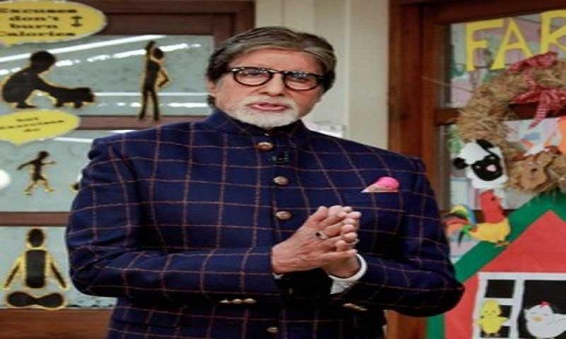 Amitabh Bachchan has liver cirrhosis: