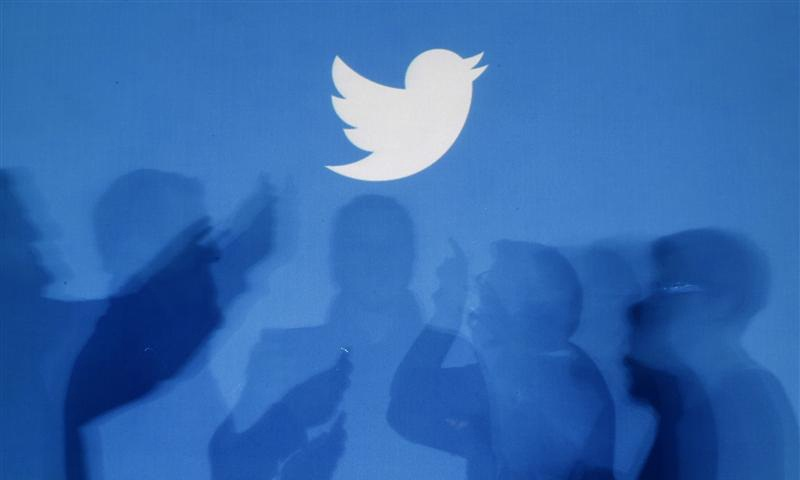 200 accounts suspended in Pakistan over Kashmir reported to Twitter