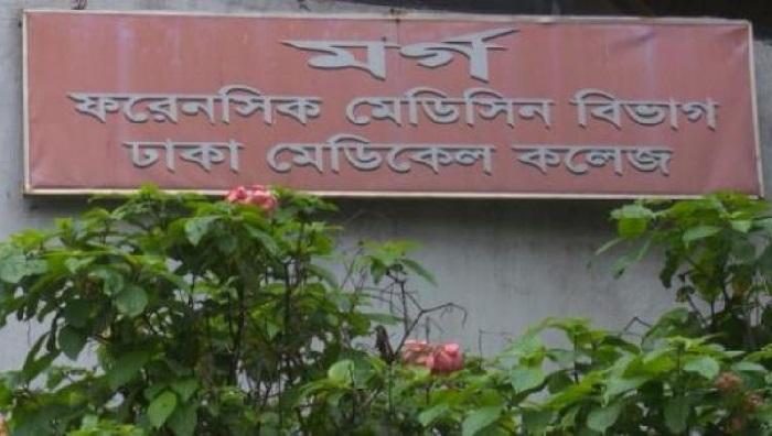 Panchagarh girl Asma was raped before murder: Doctor