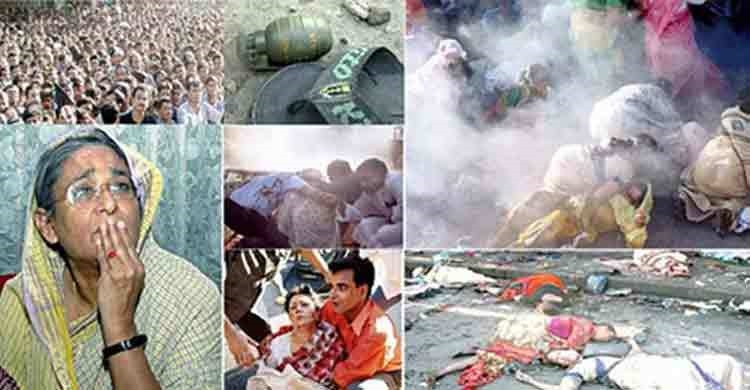 15th anniversary of Aug 21 grenade attacks Wednesday