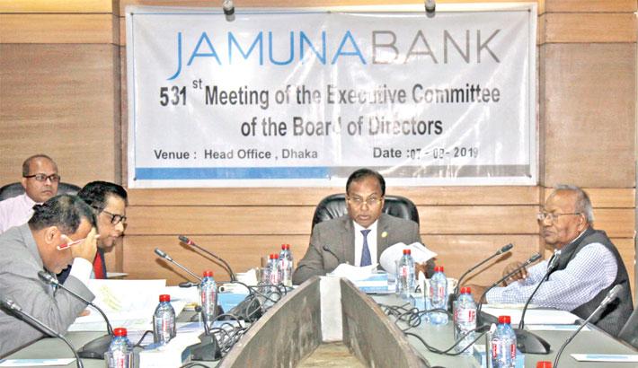 Jamuna Bank holds EC meeting