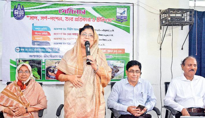 'Save wildlife to maintain environmental balance'