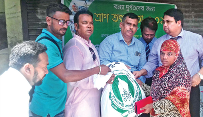 IBBL gives relief goods to flood victims