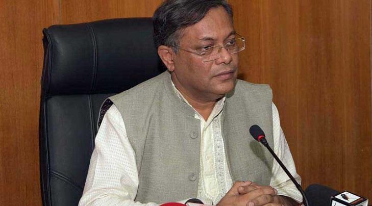 Khaleda Zia can't avoid Aug 21 grenade attack liability, says Hasan Mahmud