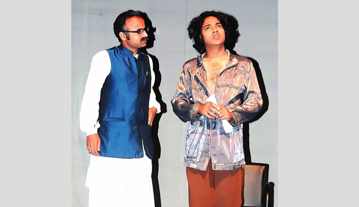 Damal Chhele Nazrul to be staged at BSA today