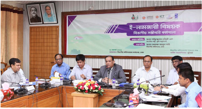 E-payment gateway for land related services soon: Saifuzzaman
