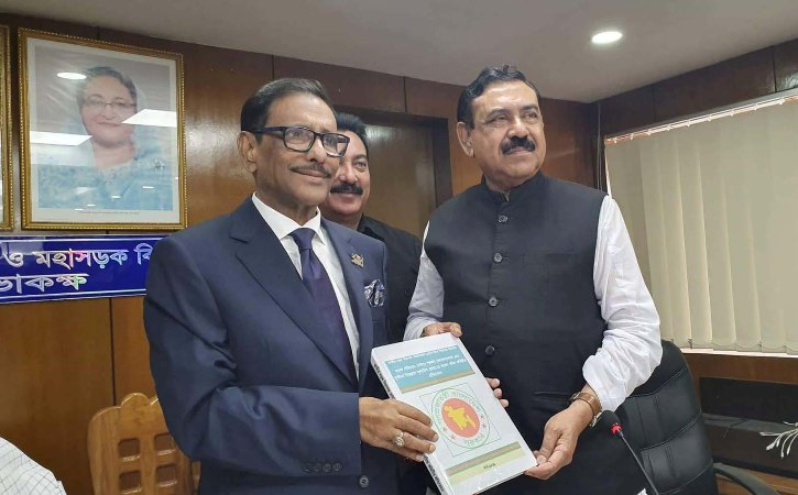 Taskforce will be formed soon to prevent road accidents: Quader
