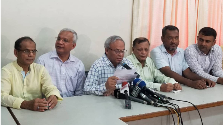 Aug-21 grenade attack: BNP says govt misleading people