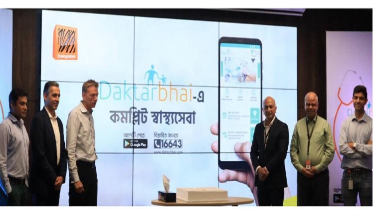 Banglalink launches digital health service platform 'Daktarbhai'