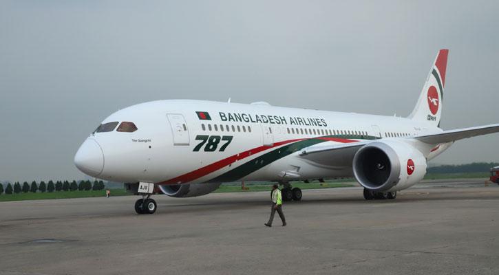 Prime Minister inaugurates 'Gangchil', 3rd Boeing 787-8 Dreamliner of Biman