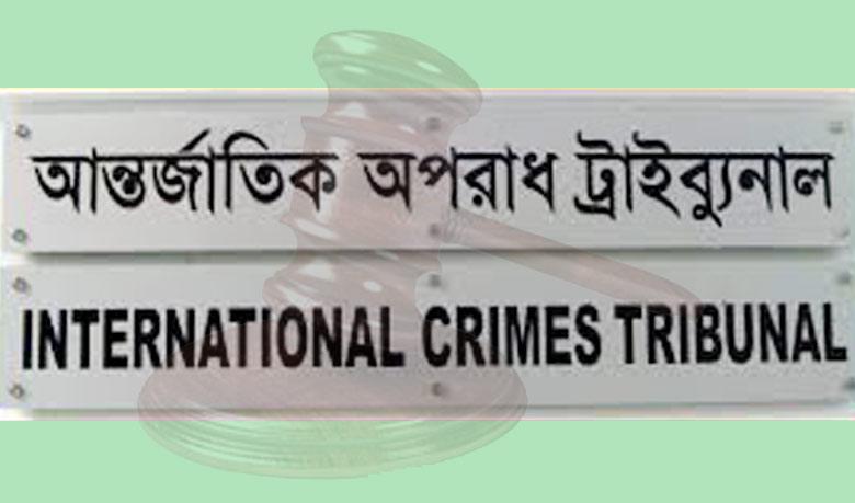 ICT probe body prepares report against 15 Mymensingh Razakars