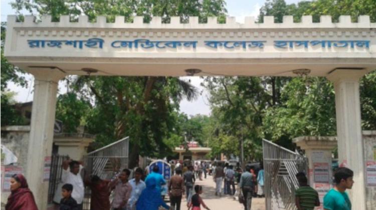 Convict in Hasina's train attack case dies at Rajshahi hospital