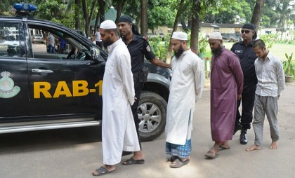 Five JMB men arrested from Dhaka and Barishal