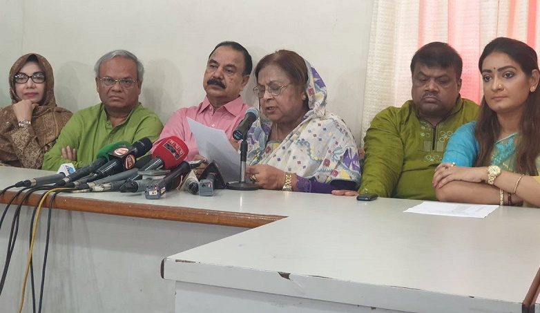 BNP forms forum to support victims of rape, repression