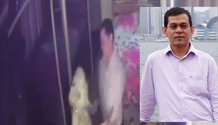 Jamalpur DC's offensive video of hugging female colleague goes viral