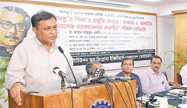 'Khaleda was well-informed about Aug 21 grenade attack'