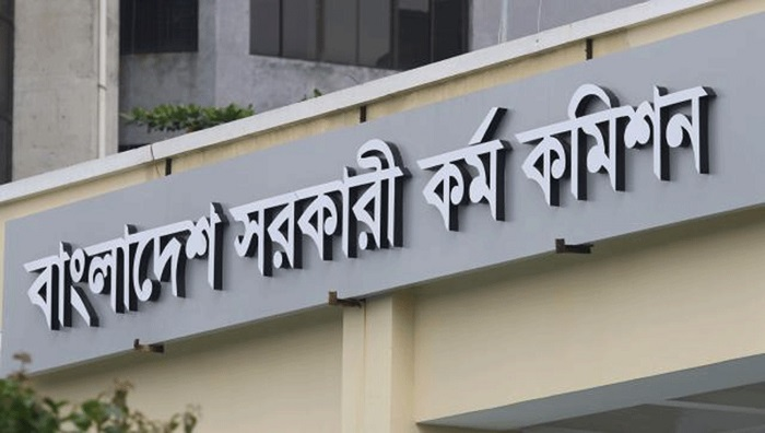 BPSC to serve tea, biscuit for BCS candidates during viva-voce
