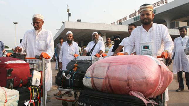 24,735 hajis return home