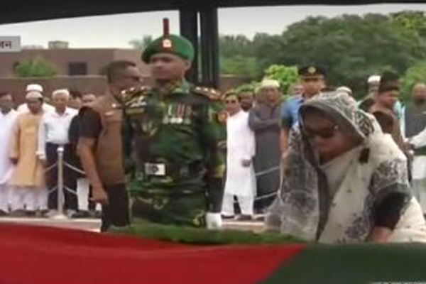 PM pays last respect to Muzaffar Ahmed (Update-4)