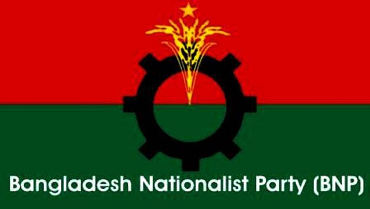 Govt failed to win int'l support over Rohingya issue: BNP