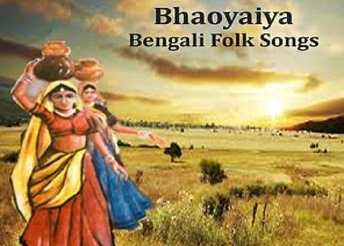 'Bhaoyaiya song represents rich Bengali culture'