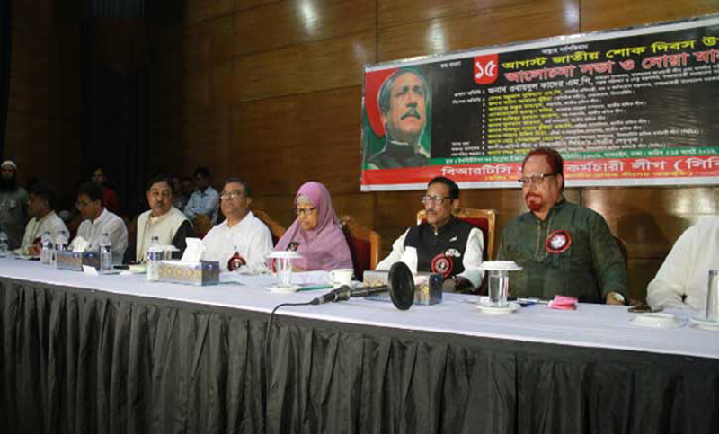 Government to take tough stance against corruption in BRTC: Quader