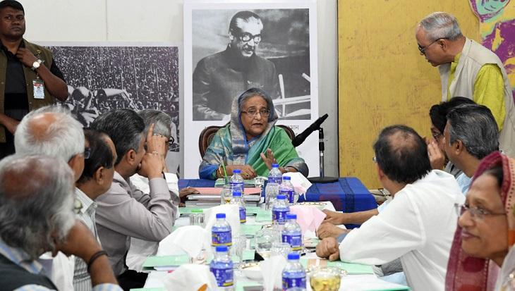 PM attends Bangabandhu Memorial Trust meeting