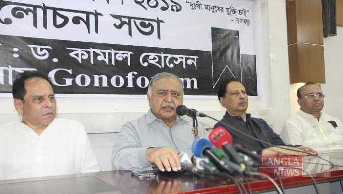Bangabandhu made countrymen owner of power: Kamal