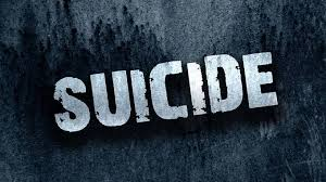 Newlywed couple commits suicide in Natore
