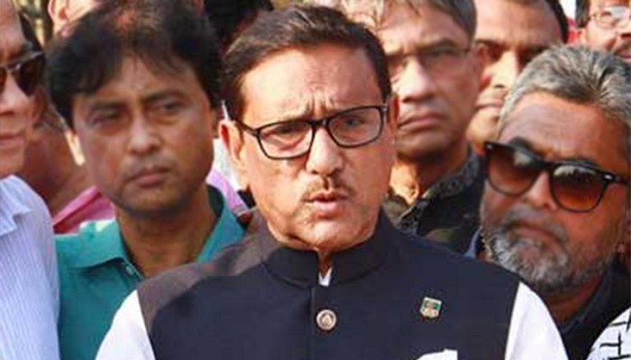 AL to appeal to ensure capital punishment to August 21 grenade attack's masterminds: Quader