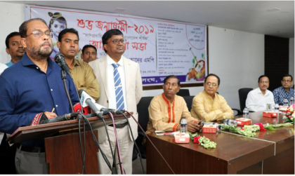 GM Quader for forming ministry or commission for minorities