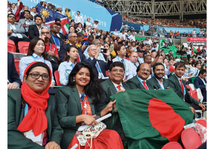 Bangladesh-joins-'WorldSkills'-contest-in-Russia