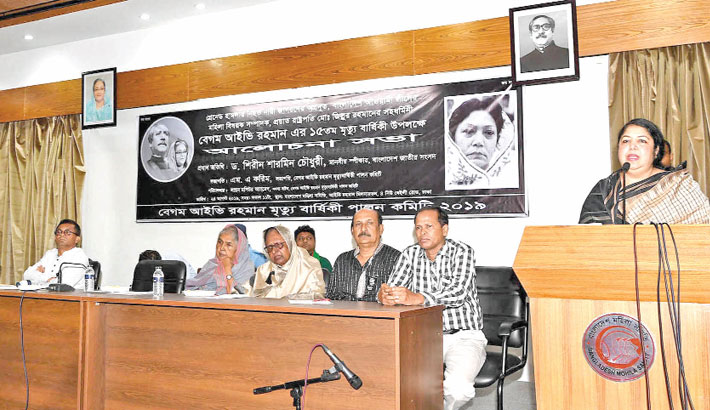 21 Aug attack intended to kill Hasina, says Speaker