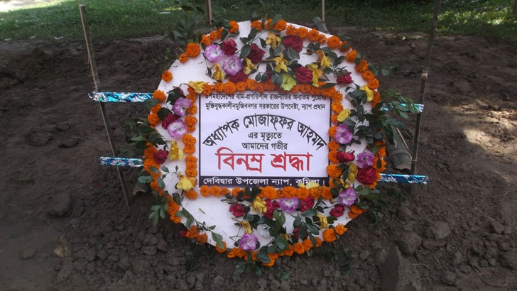 Professor Muzaffar Ahmed laid to eternal rest