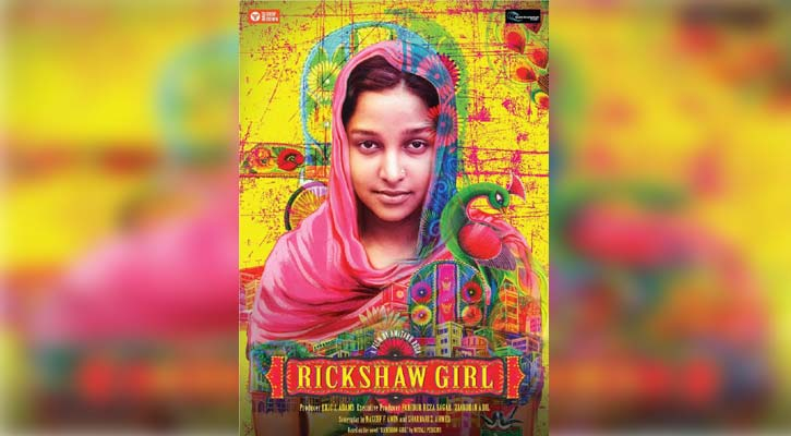 First official poster of 'Rickshaw Girl' released